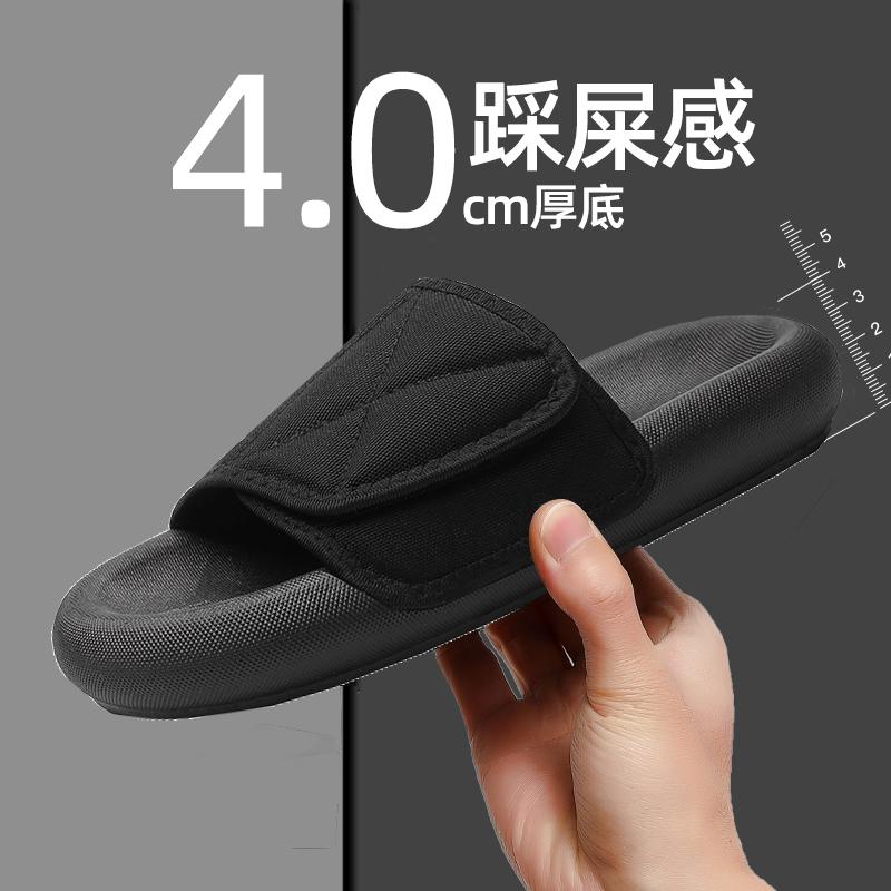 拖鞋椰子新款夏季外穿防滑厚底增高凉拖情侣户外潮流ins凉鞋男潮