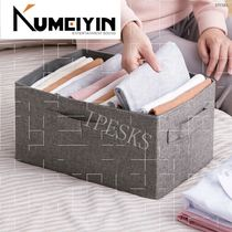 Bin draw-out type household clothes chest content oversized