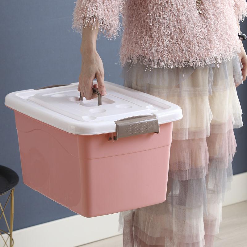 收納箱塑料特大號家用衣服被子整理儲物箱置物盒大號清倉整理箱子