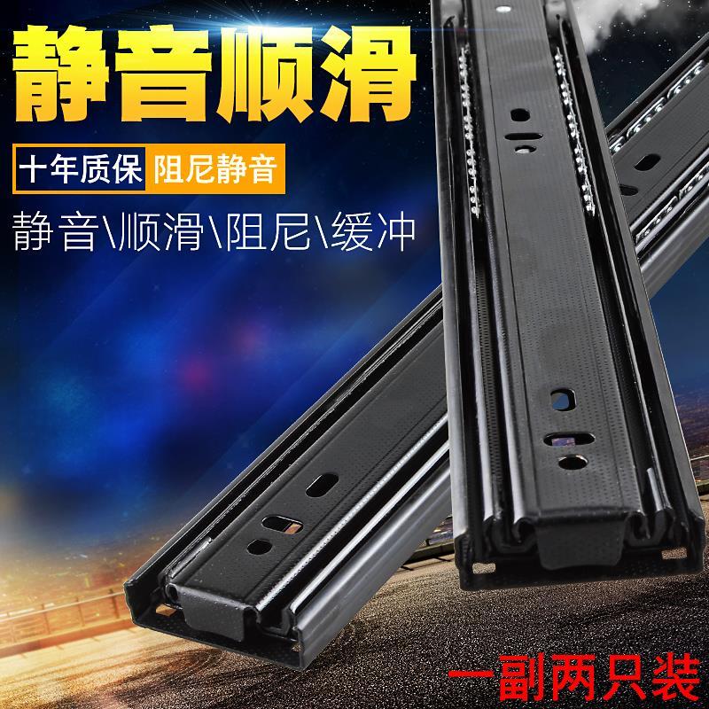 2021 China f buffer runway slideway side mounted bedside wardrobe three rails push-pull slide down three stainless steel drawers
