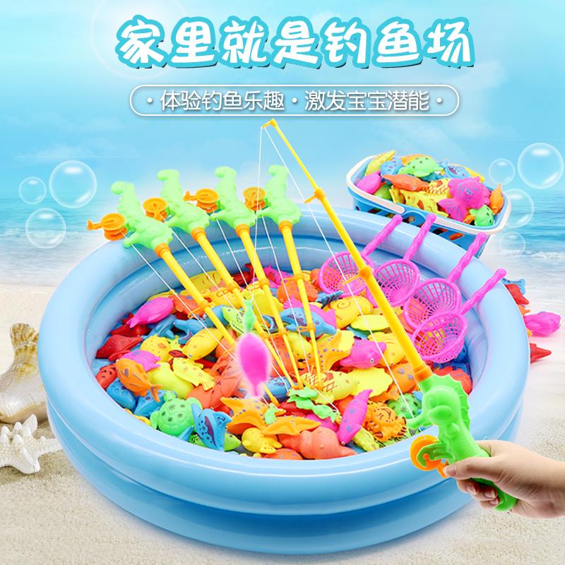 寶寶釣魚玩具 兒童池套裝兒童戲水家用磁性發光魚竿益智男女小孩