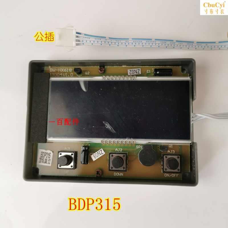 燃气热水器配件恒温机数码液晶显示屏触摸按键开关四线