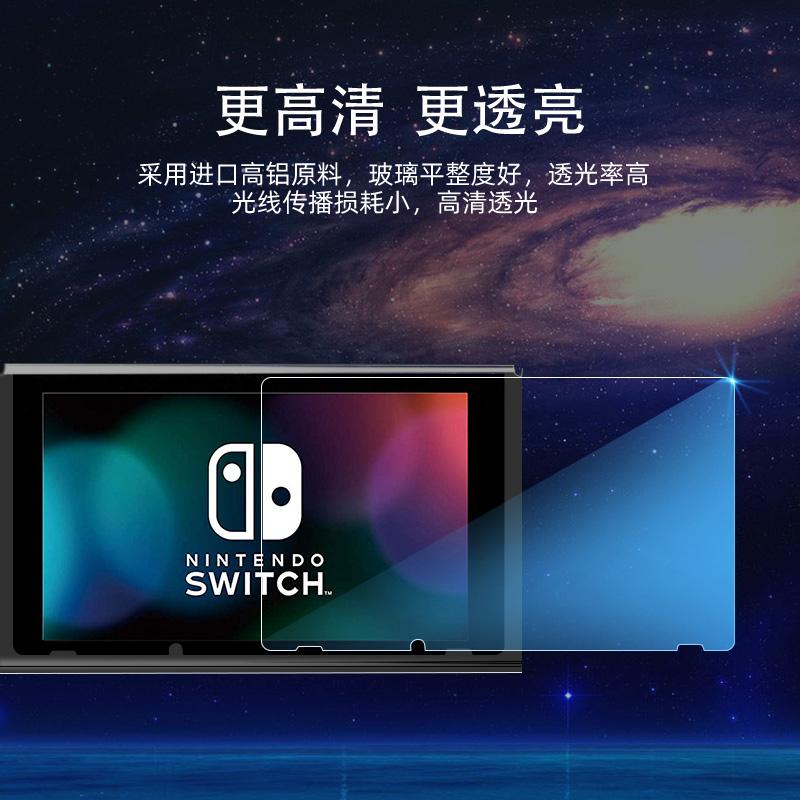 Запчасти для Nintendo Артикул 622733099124