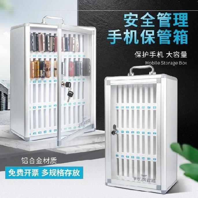 Classroom storage password cabinet with safe deposit box, health department library science storage tool cabinet, staff mobile phone shopping mall,