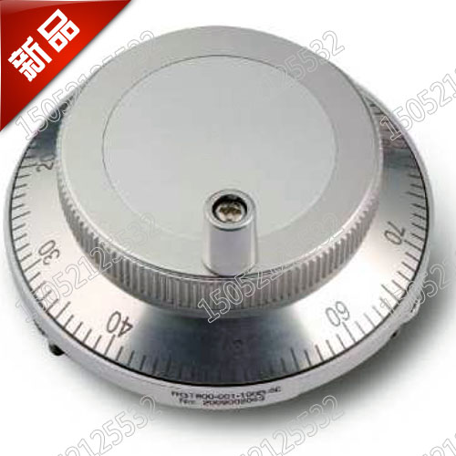 Cairn Emperor Knd System Electronic HanEd Wheel M80-06-100B