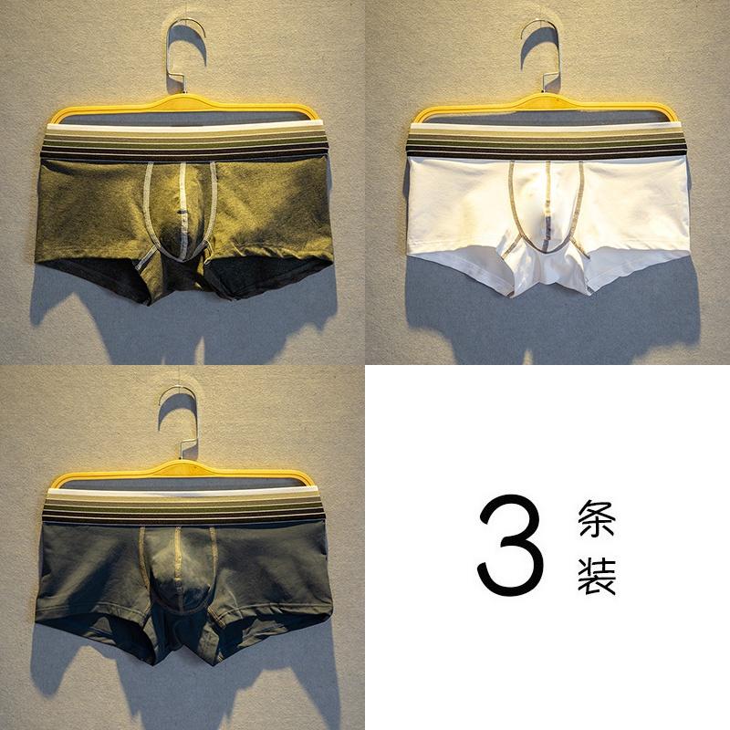 。潮流男士平角凸内裤短裤头个性裤四角低腰运动u男3L性感袋囊条