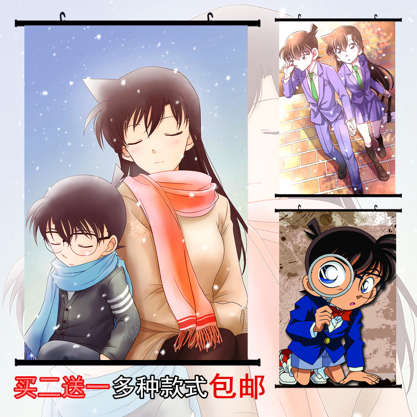 Famous detective Conan Kudo Shinichi / maulilan new languid animation scroll Poster