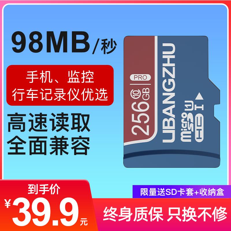 闪存卡128gb卡SD手机内存卡64g摄像头通用存储卡256g相机监控32g卡tf内存卡高速行车记录仪存储卡128g锂帮主