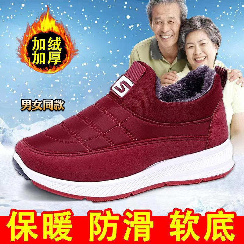 妈妈鞋棉鞋老北京布鞋女冬加绒中老年人奶奶鞋防滑软底老人雪地靴