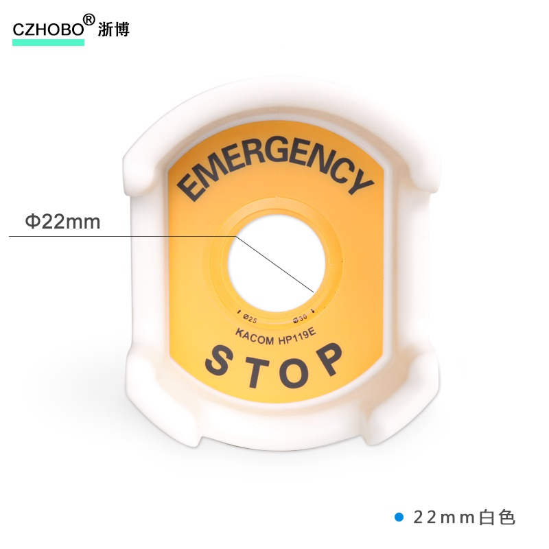 Cover switch button protection emergency stop ring 222530mm operation x seat emergency stop protection error emergency stop