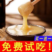 岩崖土蜂蜜纯正天然野生花源蜂蜜小包装蜂巢蜜蜂糖百花蜜糖500g2