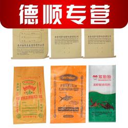 加厚编织袋 纸塑复合袋 防潮防水牛皮纸袋 三层复合纸袋