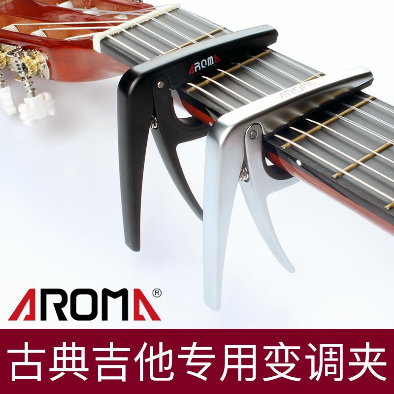 Аксессуары для гитар Артикул 610403166843
