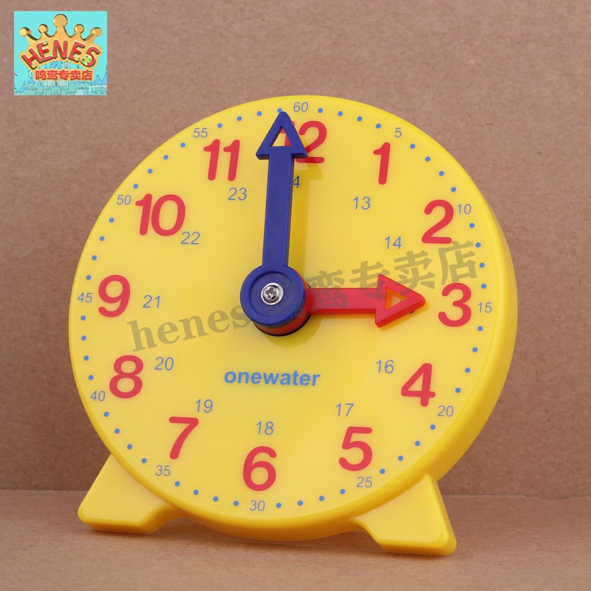鸣鸾纽奇钟表模型 10cm 学生用两针联动钟面模型 小学生数学教学