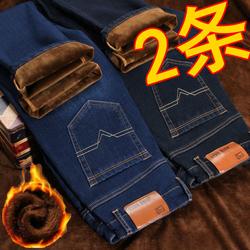 【两件】加绒牛仔裤秋冬款弹力男士直筒加厚保暖裤子中年带绒男裤
