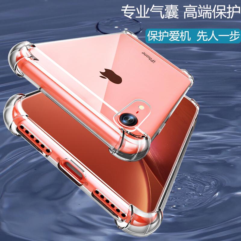 苹果11手机壳透明防摔男女。品果