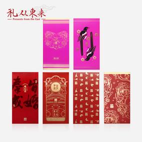 颐和园文化主题奉旨成婚利是封红包