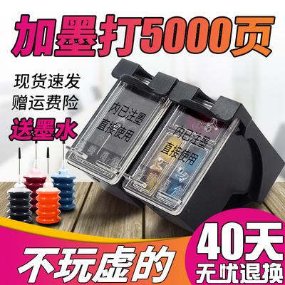 803墨盒适用惠普HPdeskjet2621 1112 2132 2131 2130 1111 1110 2623 2622 2628打印机连喷墨盒803XL黑色彩色
