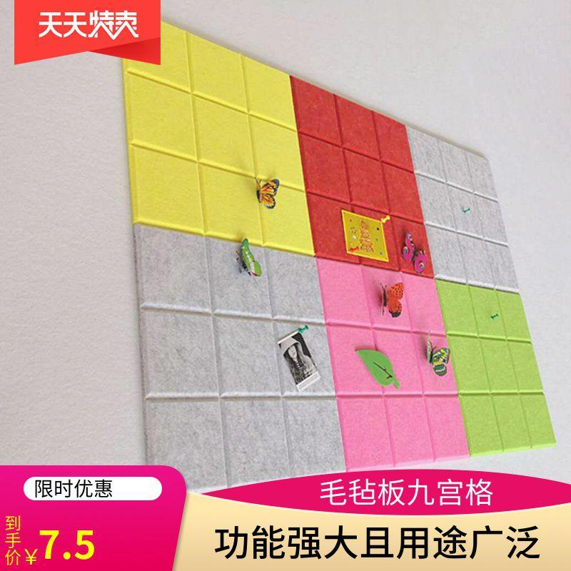 北欧小方格毛毡留言板幼儿园作品展示板公告栏软木板照片墙背景墙