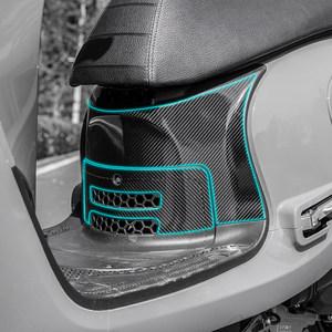三阳飞度4碳纤维改装防踢保护贴纸