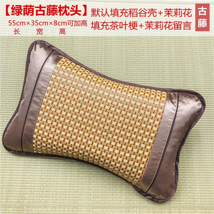 Pillow coat ice vine pillow double head European new mat bamboo summer mat small size breathable