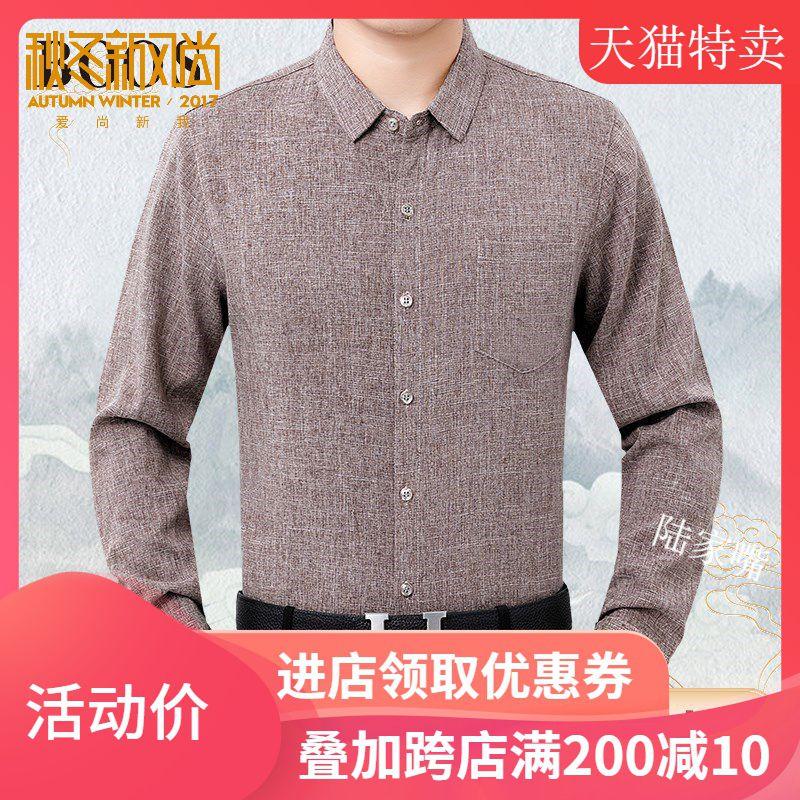 。【 Direct sales] 2020 New Silk Long Sleeve mens fashion high grade linen casual no iron shirt Dad