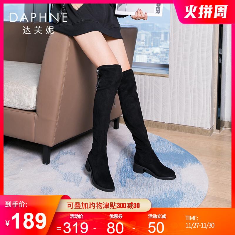 达芙妮2020秋冬新款时尚长筒靴女过膝长靴女圆头系带粗跟弹力袜靴