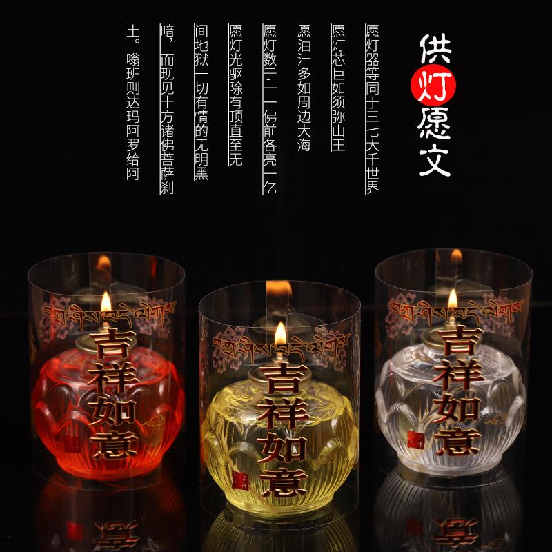 Масленные свечи Артикул 643941652390