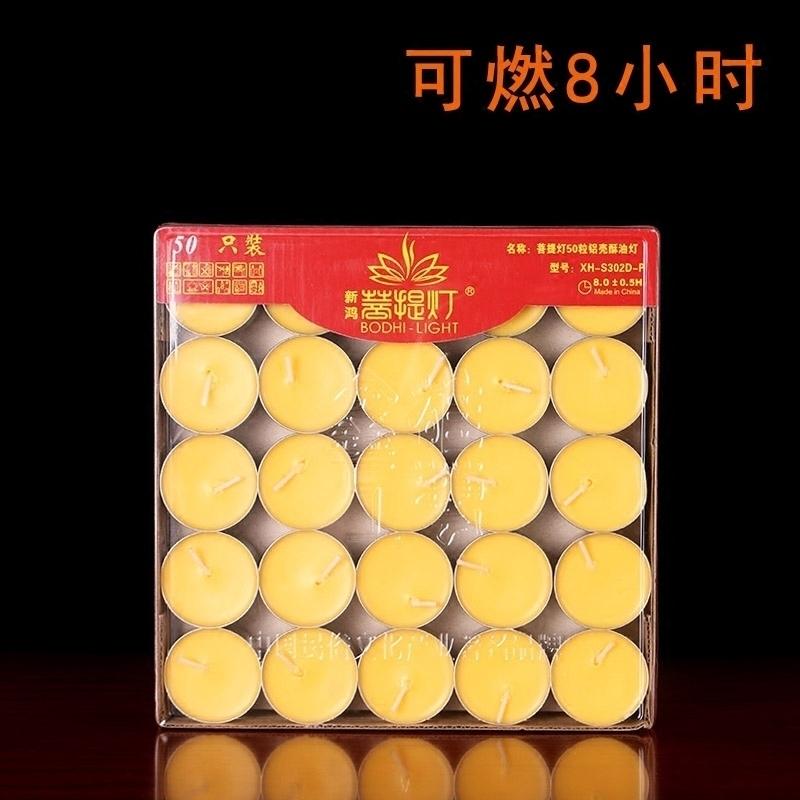 Масленные свечи Артикул 643942768065