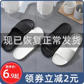 拖鞋男士夏季软底室内防滑情侣居家用塑料防臭浴室洗澡凉拖鞋男夏图片