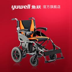 鱼跃210BL电动轮椅电池多功能智能全自动折叠轻便便携老人代步车