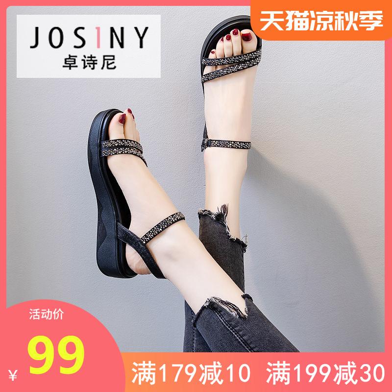 卓诗尼厚底凉鞋女2020年新款夏季女鞋一字黑色松糕水钻坡跟凉鞋女