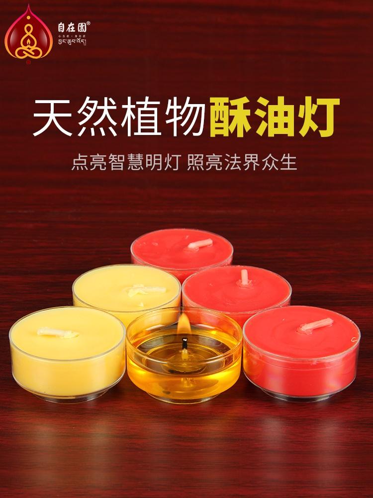 Масленные свечи Артикул 644818133716