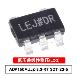 原装adp150aujz-3 . 3-r7丝印芯片
