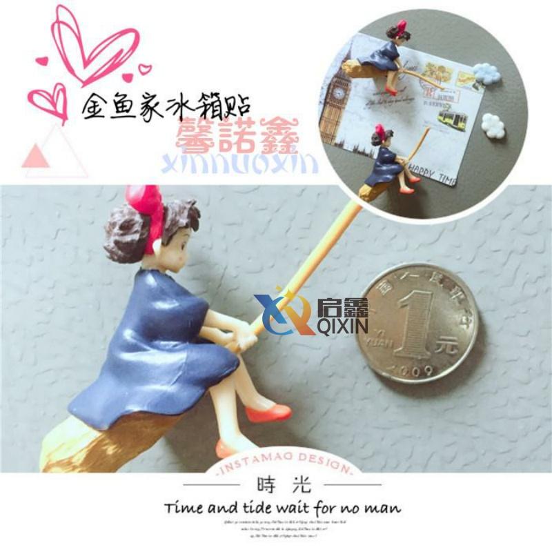 Magic girls house is so cute, Hayao Miyazaki, little witch, little witch, magnet, magnet, magnet, refrigerator, cartoon, Qiqi