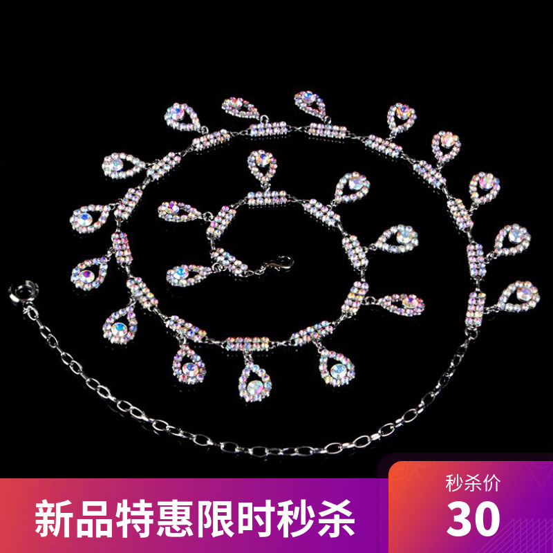 Belly Dance waist chain Rhinestone 2020 new waist chain versatile sexy accessories p521 tadpole color Diamond Gemstone