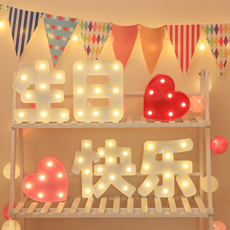 Chinese character baby I love you car trunk surprise happy birthday LED lamp proposal decoration marry me lamp.