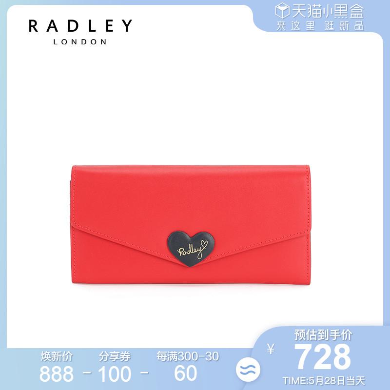 Radley英国长款翻盖钱包2020年新款卡包S1957401图片