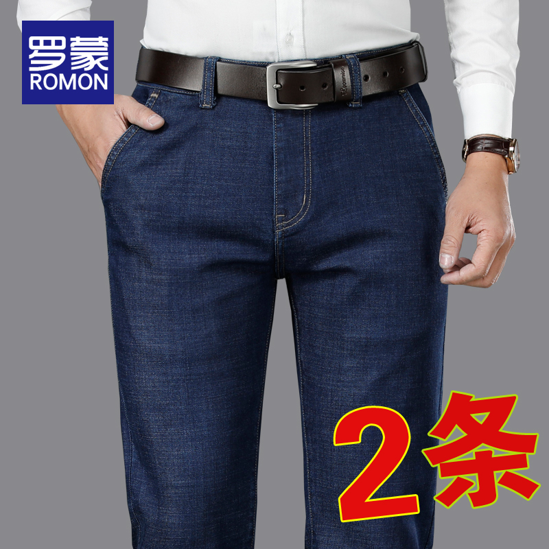 Romon men's autumn jeans men's autumn and winter men's trousers middle-aged casual trousers straight loose large size pants