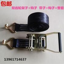 黑色紧固绑带包邮热销5吨货车50mm捆绑器汽车收紧器器货物固定器
