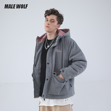 Male wolf's day department overalls, men's solid colors, simple and versatile hooded, students' cotton padded clothes trend