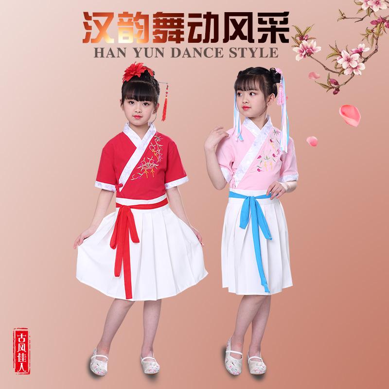 儿童汉服襦裙古风童装女童款短袖棉麻中国风刺绣古装舞台周岁礼服