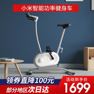 小米健身车nexgim ai功率动感单车
