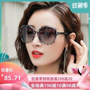 2020时尚新款墨镜女士偏光太阳镜品牌韩版潮防紫外线眼镜