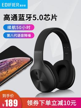 漫步者新款w800bt无线5.0 x耳机
