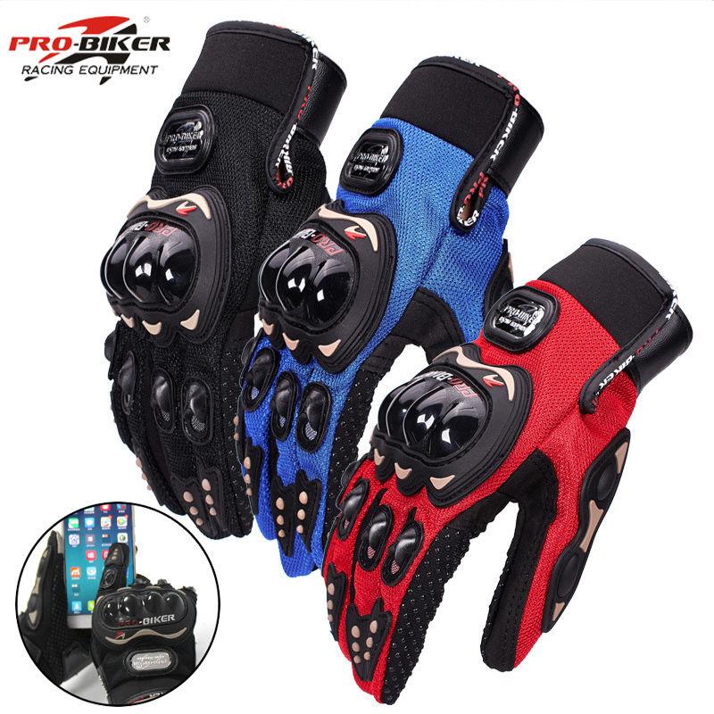 Перчатки мотоциклетные Артикул 615414752889