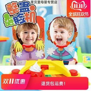 双人奶油打脸机巴掌亲子玩具拍脸整人手速蛋糕砸派机