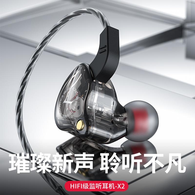 タオバオ仕入れ代行-ibuy99 安卓手机 铂典耳机正品入耳式通用男女生适用于红米K20Pro/Note7Pro/Note8/7A/6pro手…