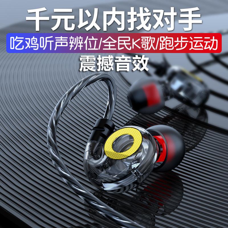 铂典动圈重低音炮耳机入耳式挂耳手机电脑通用男女生高音质有线适用于oppo小米vivo华为带麦监听HIFI耳塞透明