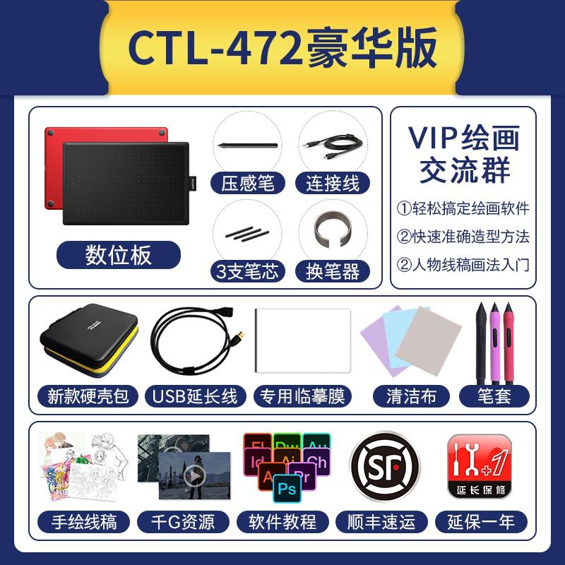 Электронные устройства с письменным вводом символов Артикул 654349314008